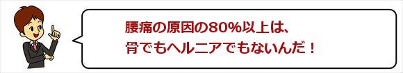 580Man36