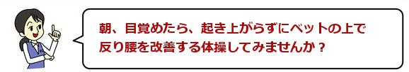 580WomanKoshi71