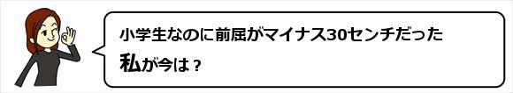 580Woman20sJyunan