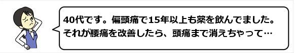 580Woman227-1