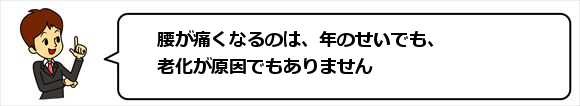 580ManPointing20Koshi369-2