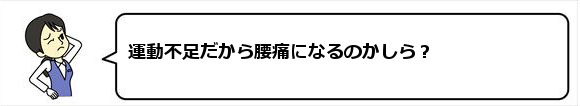 580ManPointing20Koshi369
