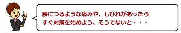 580ManPointing20sKoshi369-3