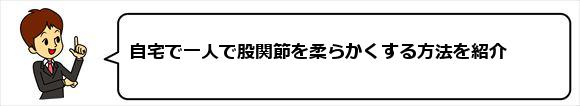 580ManPointing20sAguraOshiri2