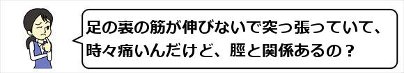 580Woman725sune