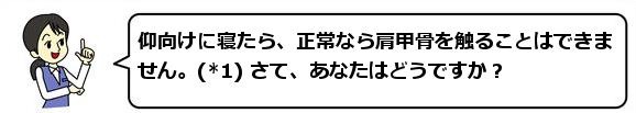 580Woman1414