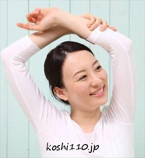 yogakata_s