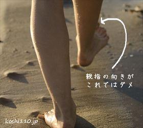 walkingT_s